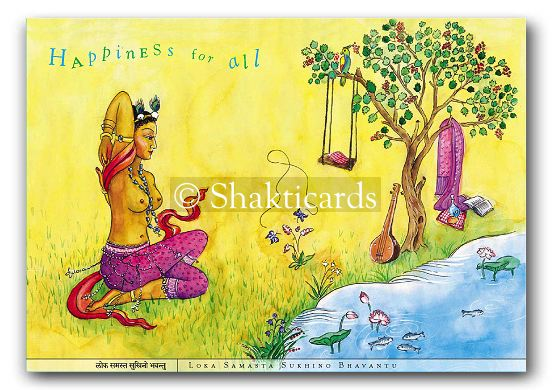 "Shakti Poster ""Happiness for All"", A3"