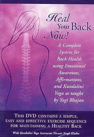 Heal your Back Now! - Nirvair Singh DVD