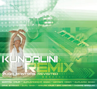 Kundalini Remix - Various Artists CD