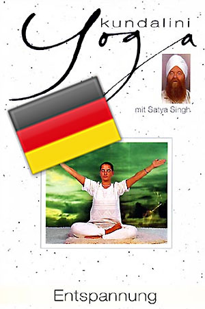 German Kundalini Yoga DVDs