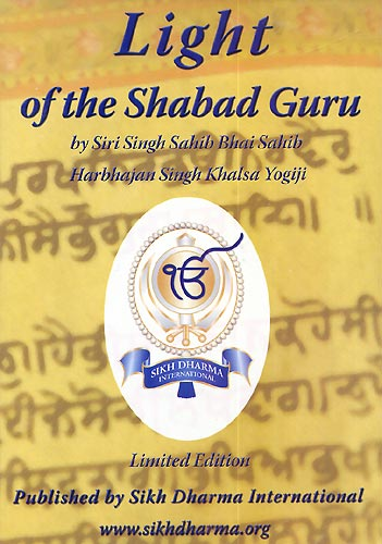 Light of the Shabad Guru -  Yogi Bhajan, 2 DVD-Set