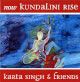 Now Kundalini Rise - Karta Singh CD
