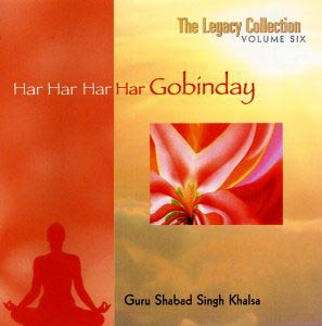 Har Gobinday - Guru Shabad Singh CD