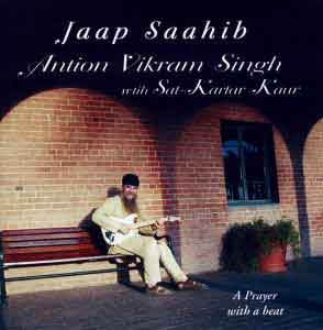 Jaap Saahib - Antion Vikram Singh CD
