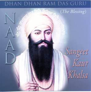 Naad the Blessing - Sangeet Kaur Khalsa CD