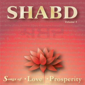 Shabd Vol. 1, Songs of Love & Prosperity - Satkirin Kaur CD