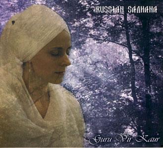 - russian-sadhana-guru-vir-kaur
