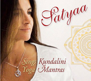 Satyaa Sings Kundalini Yoga Mantras CD
