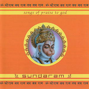 Songs of Praise to God - Sundaram CD
