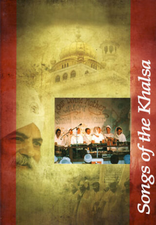 Songs of the Khalsa - Sat Hari Singh