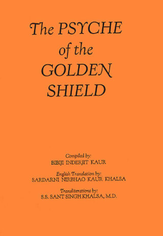 The Psyche of the Golden Shield - Bibiji Inderjit Kaur