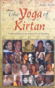 The Yoga of Kirtan - Steven Rosen