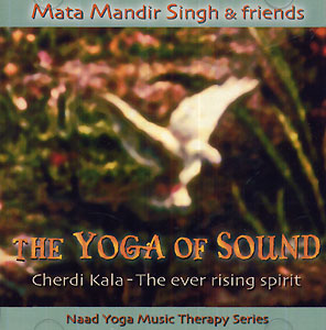 Cherdi Kala - Mata Mandir Singh & Friends CD